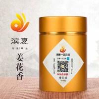 滨惠乌岽单丛 姜花香 100g 铝罐装